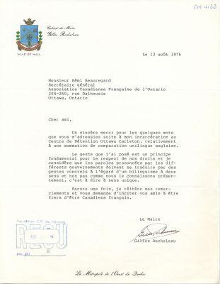 Texte dactylographié, en français, sur papier à en-tête de la Ville de Hull. Une lettre de trois paragraphes, suivis de la signature du maire, qui s'adresse au secrétaire de l'ACFO  en utilisant la formule: Cher ami . L'ACFO y a apposé son tampon, ainsi qu'une cote.