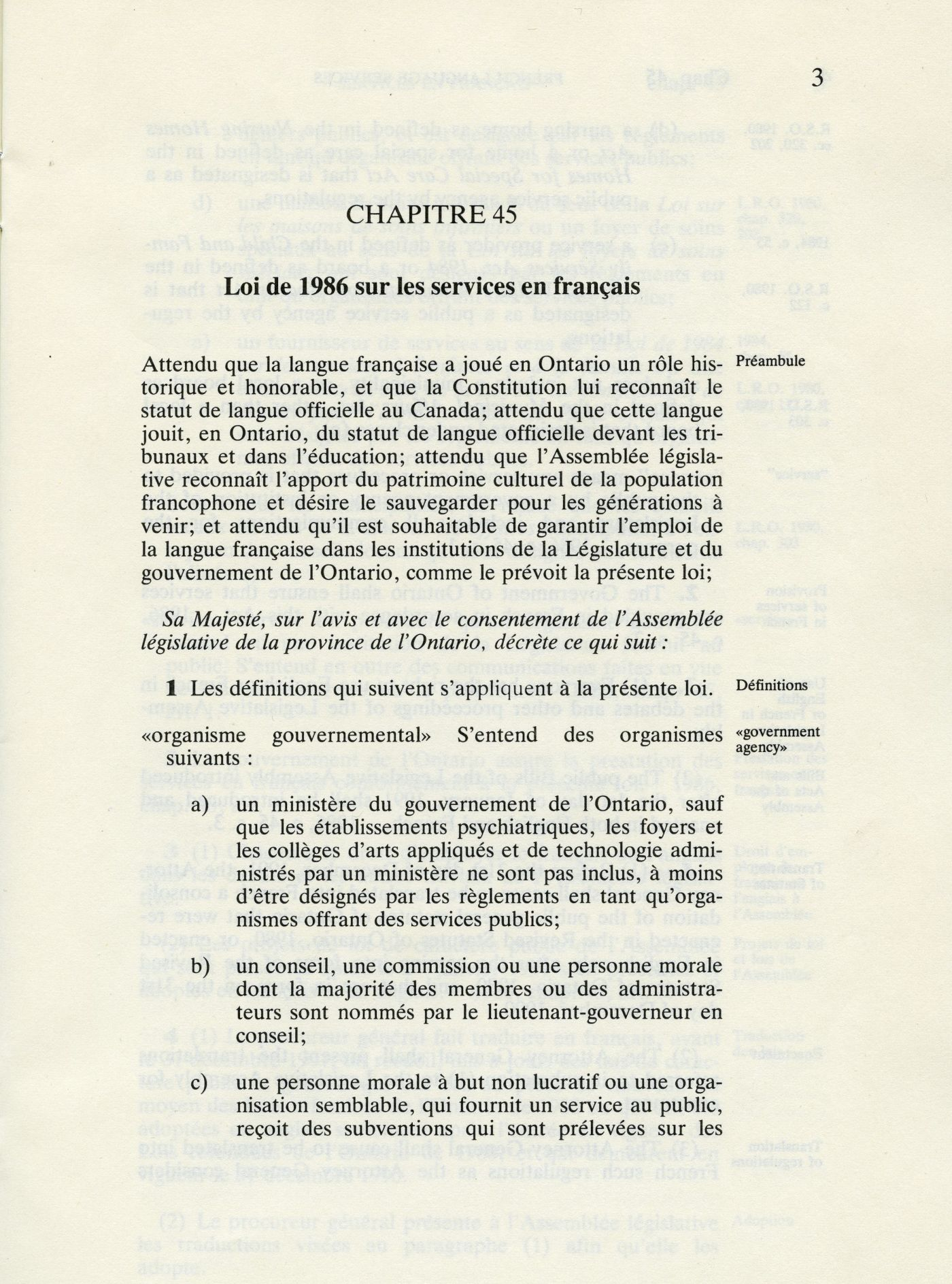 Printed document. The Ontario coat of arms positioned at the top of the cover, followed by the English title of the Act in the left column, and the French title of the Act in the right column. Page 3 contains French text. The text of the Act appears on the left, with annotations in smaller letters to the right.